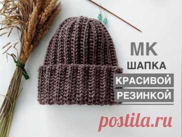 Красивая, модная шапка двухсторонней резинкой