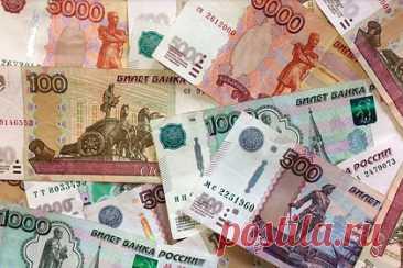 Российским пенсионерам рассказали о не требующих оплаты налогах: Пенсия: Экономика: Lenta.ru