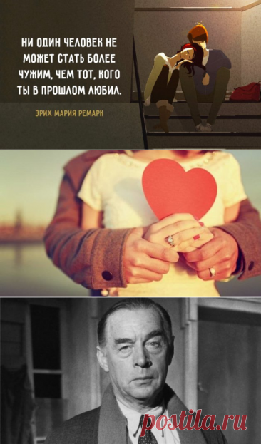 25 лучших цитат о любви Ремарка — вечная классика всегда актуальна! - be1issimo.ru