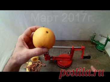 Apple Peeler Китай VS Ezidri