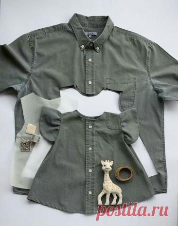 Что можно сшить из папиной рубашки? Идеи, шаблоны и выкройки! | Юлия Жданова | Яндекс Дзен