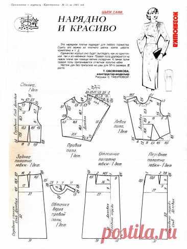 Нарядное платье с драпировкой на плече