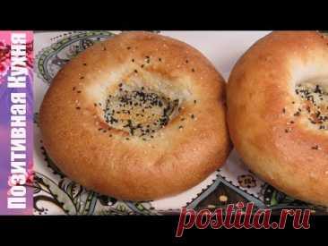 УЗБЕКСКИЕ ЛЕПЕШКИ на праздник дома Рецепт вкусных лепешек Оби-Нон Люда Изи Кук UZBEK FLATBREAD tasty