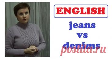 Jeans vs denims