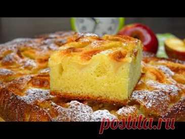 Шведский ЯБЛОЧНЫЙ Пирог 🍎 НЕРЕАЛЬНО ВКУСНЫЙ!!! Шарлотка Рецепт | Кулинарим с Таней