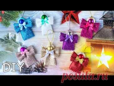 Ангел из фоамирана 👼 Просто и легко 🎄 Новогодние игрушки своими руками 🎄/ DIY Christmas Angel