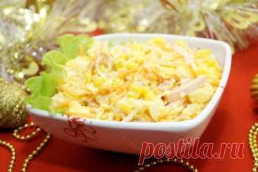 Салат с ананасами «Лис» Сладко-острый салат «Лис», необычное сочетание для новогоднего стола, чтобы удивить гостей.