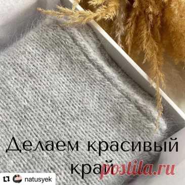 Красивый край для шарфа или палантина. | Вяжем крючком. Делаем руками. | Яндекс Дзен