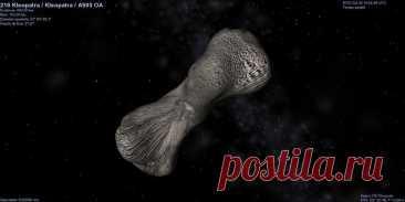 В космосе обнаружили гигантскую «собачью кость» – астероид Главного пояса | Новости науки и техники – Читать последние новости о технологиях, ученых, мире науки в издании «Вестник»