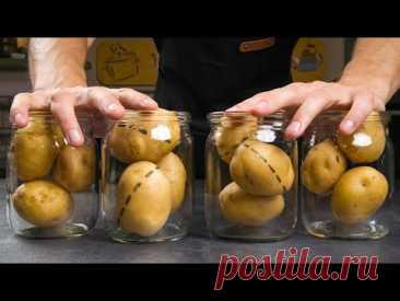 Картошку НЕ ЖАРЬТЕ!!! Испанский ТРЮК за 5 минут снова захватывает МИР!!!
