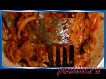 Малосольная селёдка по-Корейски, ароматная, острая, 생선을 요리하는 방법, рецепты от fisherman dv 27rus