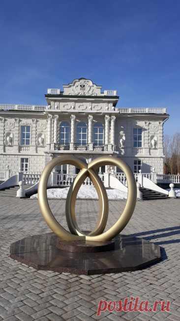 Дворец Бракосочетания.  Татарстан