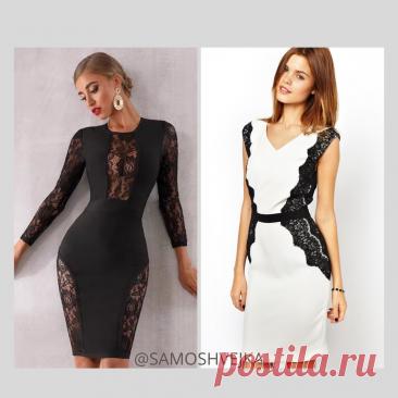 Как обновить одежду при помощи кружева: 33 фотоидеи   Самошвейка   Яндекс Дзен
