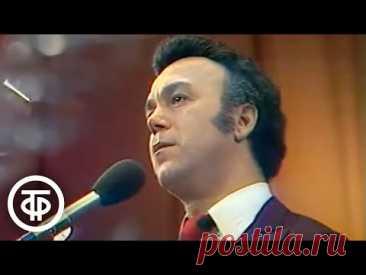 """Иосиф Кобзон """"Зимняя любовь"""" (1975)"""