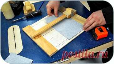 Как сделать резак для наждачной бумаги Здравствуйте, уважаемые читатели и самоделкины!Одним из расходных материалов в любой мастерской является наждачная бумага, которую постоянно приходится нарезать в размер для закрепления в различных держателях. Делать нарезку наждачки с помощью ножа или ножниц — далеко не лучшее решение, лезвия