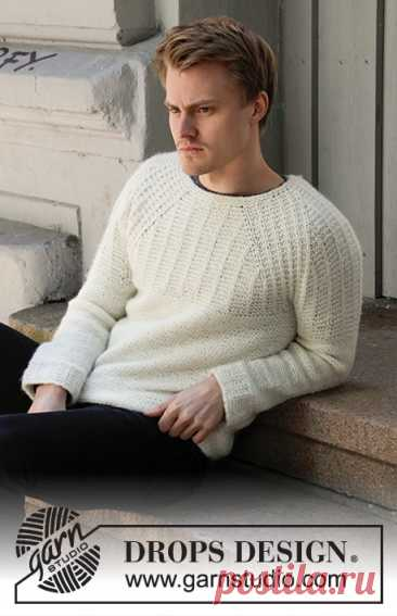 Мужской джемпер Sweet Pearl от DROPS Design - блог экспертов интернет-магазина пряжи 5motkov.ru