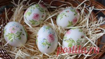 Теперь украшаю пасхальные яйца только так, получается настоящая прелесть. Покажу простой и оригинальный способ | Шебби-Шик | Яндекс Дзен