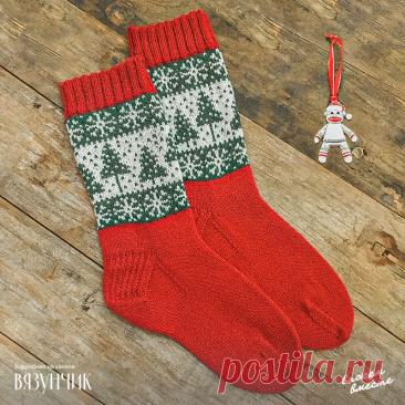 Новогоднее настроение в носках. 15 потрясающих работ мастериц всего мира | Вязунчик — вяжем вместе | Яндекс Дзен