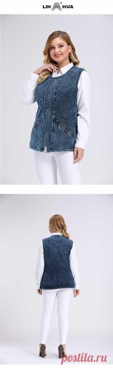 Женский джинсовый жилет LIH HUA, повседневный жилет с высокой эластичностью|Жилеты и безрукавки| | АлиЭкспресс