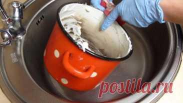 Как удалить налёт с эмалированной посуды