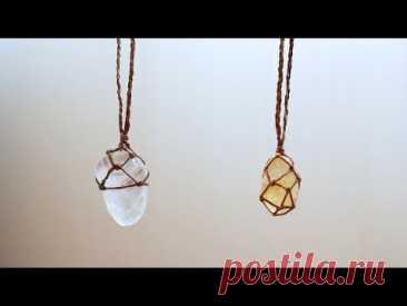 Как оплетать кристалл, макраме