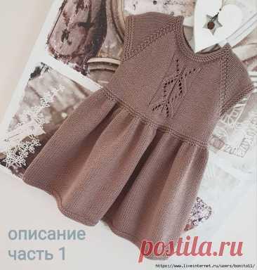 Платье для девочки Cappuccino (Вязание спицами) – Журнал Вдохновение Рукодельницы