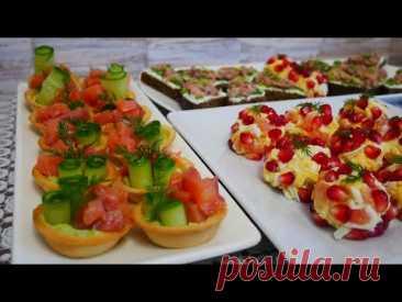 Закуски на праздничный стол.Закуски на праздник Новый Год новогодний стол Быстрые закуски за 5 минут