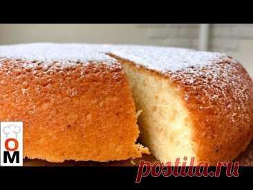 Muy simple, pero Tal Stakanchikovyy SABROSO del Piraguas, Todo Ha mezclado y Es preparado   Yogurt Cake Recipe