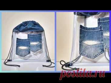 Спортивный рюкзак с прозрачной  и джинсовой тканью