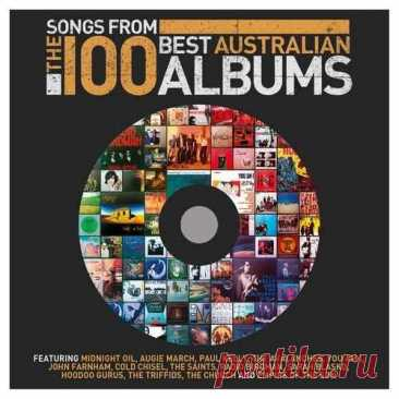 Songs from the 100 Best Australian Albums (5CD Box Set) (2010) FLAC Artist: Various ArtistsTitle Of Album: Songs from the 100 Best Australian AlbumsYear Of Release: 2010Label (Catalog#): Sony Music 8357545Country: AustraliaGenre: Rock, Pop, AlternativeQuality: FLAC (*tracks +.cue,log)Bitrate: Lossless Time: 6:08:44Full Size: 2.43 GBКомпиляция 5CD под названием
