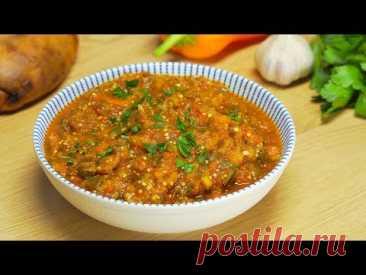 ЗААЛУК / ZAALOUK - икра из баклажанов. Марокканская кухня. Рецепт от Всегда Вкусно!