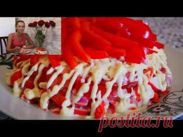 Салат с крабовыми палочками КРАСНОЕ МОРЕ Сочный Свежий и Вкусный салат на праздничный стол - YouTube
