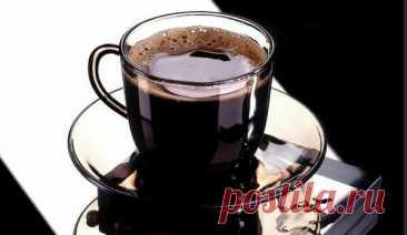 Кофе есть лекарство и яд- все дело в дозе-Гиппократ | ЛЮБОВЬ ПРУСИК | Яндекс Дзен