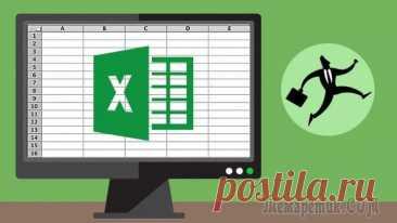 20 секретов Excel, которые помогут упростить работу Пользуетесь ли вы Excel