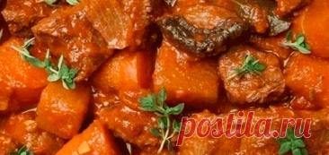 Мясо тушеное (простой рецепт) – Вы такого в жизни не ели!