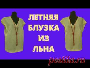 Простая летняя блузка со спущенным плечом | Мир модной одежды | Яндекс Дзен