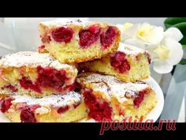 Тает во рту!!! Быстрый пирог с вишней. Просто, красиво и безумно вкусно!