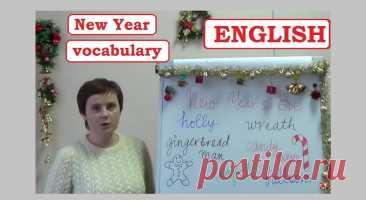 New Year vocabulary