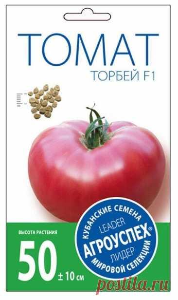 «кистевые томаты высокоурожайные сорта» — Результаты поиска — Яндекс.Маркет Результаты поиска Яндекс.Маркет по запросу — «кистевые томаты высокоурожайные сорта» — список товаров