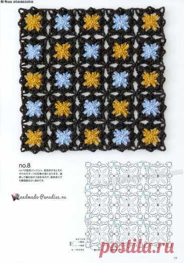 La revista japonesa «la labor de punto Combinada por el gancho»