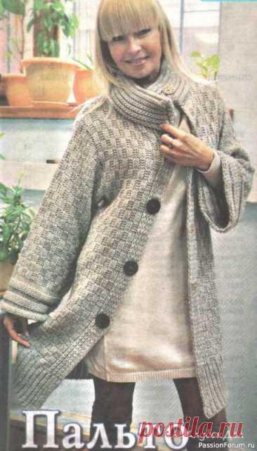 Пальто связанное спицами Размер: S/MМатериалы:600 г пряжи (75% шерсти, 25% полиамида, 95 м/50 г) ;спицы № 6,5 и № 7, круговые спицы № 7;4 пуговицы диаметром 3,5 см;5 пришивных кнопок диаметром 2 см.УЗОРЫРезинка 1 x 1: попеременно 1 лиц. п, 1 изн. п.;Резинка 1 х 1 со снятыми петлями:1-й р.: попеременно 1 п. снять...