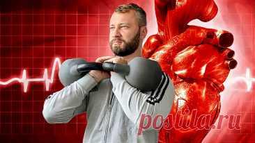 Знакомтесь: 10 вещей для здоровья сердца, которые лучше сделать заблаговременно   Павел Корпачев   Яндекс Дзен