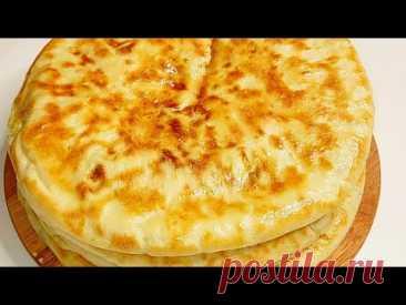 Самый Вкусный Кефирные Лепёшки с Картофелем и Сыром! Съедаются в один Миг!