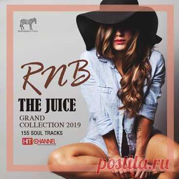 """The Juice RnB (2019) Mp3 Романтичные куплеты и заставляющий улыбаться припев. Легкая и сразу же въедающаяся в голову мелодия. Исполнители композиций сборника """"The Juice RnB"""" словно улыбаются нам из динамиков плеера. Альбом переполнен сексуальной лирикой и романтичными ритмами, от которых бегают мурашки по"""