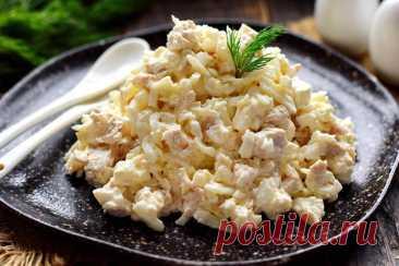 Салат «Снежная горка» Предложенный салат получается нежным, легким, воздушным, при этом очень сытным и питательным. Салат полностью советует своему названию Снежная горка. Все компоненты имею белый цвет, а … Читай дальше на сайте. Жми подробнее ➡