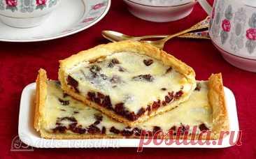 Песочный пирог с черносливом и сметаной пошаговый рецепт с фото