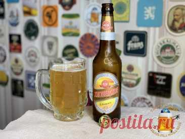 Новое пиво, сваренное в соответствии с традициями советстской эпохи! (Орфография с сайта пивзавода)   С Миру по Пиву!   Яндекс Дзен