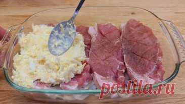Рецепт вкусного мяса! 10 минут работы и замечательный ужин готов.