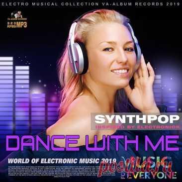 Dance With Me: Synthpop Music (2019) Mp3 Для ценителей стиля Synthpop, отлично подойдёт в качестве фона и музыкального сопровождения в дальних поездках на автомобиле. Приятного прослушивания и хорошего настроения!Исполнитель: Varied PerformersНазвание: Dance With Me: Synthpop MusicСтрана: WorldЛейбл: VA-Album Rec.Жанр музыки: SynthpopДата