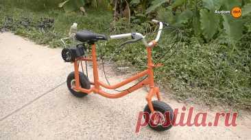 Мини-мотоцикл из старого велосипеда Приветствую всех любителей помастерить, предлагаю к рассмотрению инструкцию по изготовлению маленького мотоцикла из старого велосипеда. Самоделка будет интересна в первую очередь детям, мотоцикл мгновенно набирает скорость, имеет отличную тягу, легко становится «на дыбы». В действие самоделка